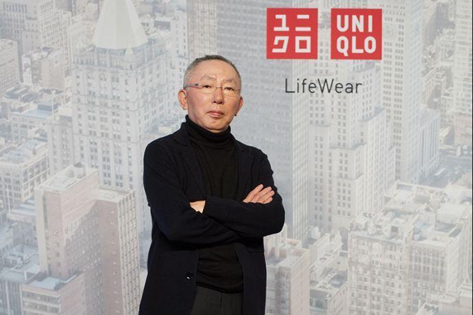 Uniqlo : La stratégie gagnante