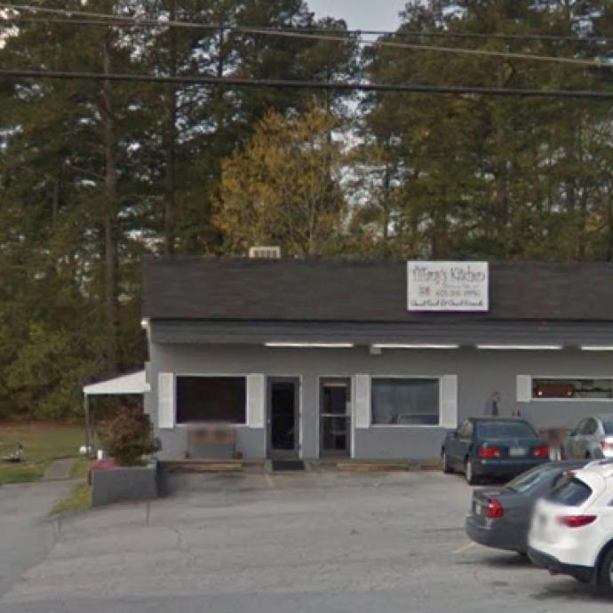 C'est là qu'Eleven fait sa première apparition. Dans la réalité, le restaurant s'appelle Tiffany's Kitchen et se trouve à Lithia Springs.