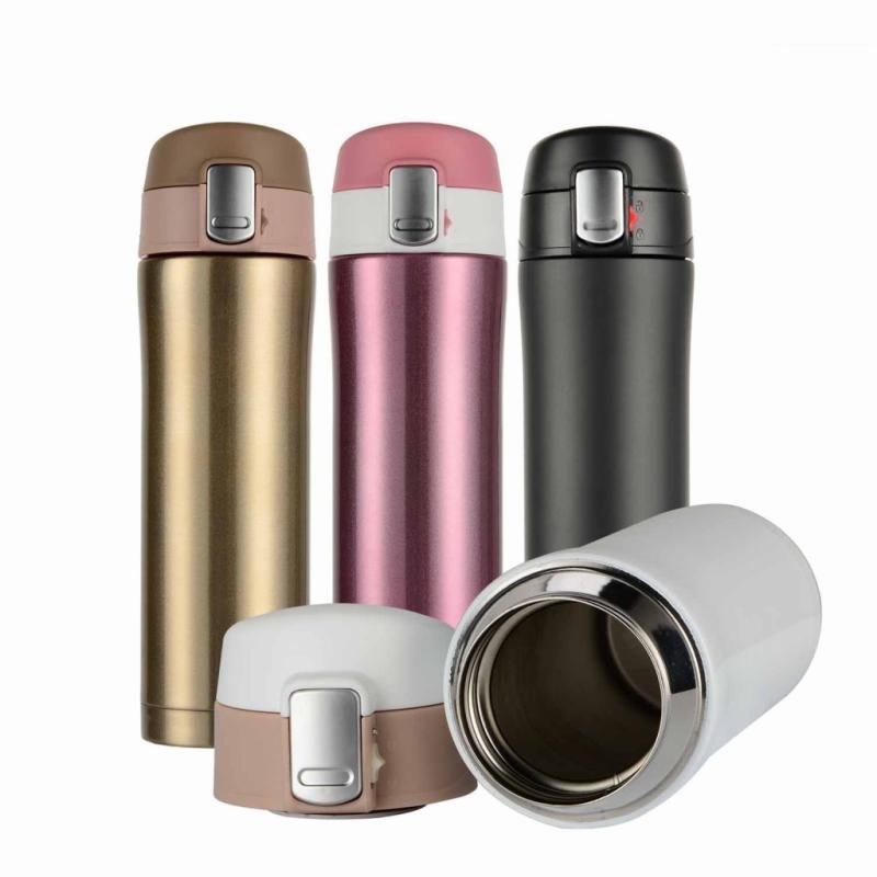 """Bouteille isotherme Hiwill, 450 ml, plusieurs coloris disponibles, 12,99€ sur <a href=""""http://www.amazon.fr"""">www.amazon.fr</a>"""